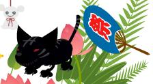 ほぼ真っ黒のトラと夏祭り風(100806.jpg