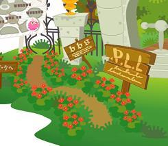 PLLの入り口(100424.jpg
